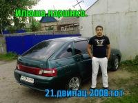 Илья Николаенко, 18 октября 1991, Тамбов, id169254361