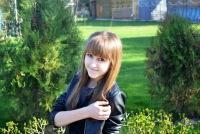 Лида Люлько, 10 января 1994, Сальск, id172718801