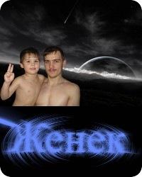 Евгений Слезко, 26 августа , Красноярск, id66023596