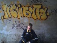 Игорь .................., 27 июня 1996, Йошкар-Ола, id111588226