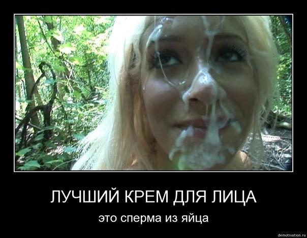 aziatka-v-chulkah-trahaetsya