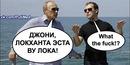 Андрей Борисов фото #42