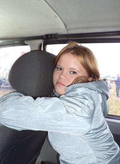 Ирина Волкова, 11 декабря 1989, Москва, id158563684