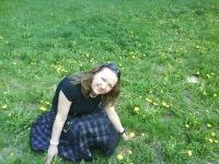 Виктория Выдрицкая, 15 марта , Брянск, id136709167