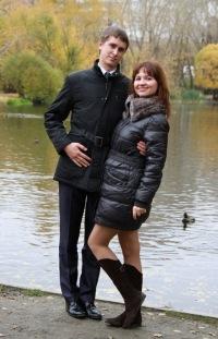 Людмила Бузаева, 7 августа , Екатеринбург, id2623918