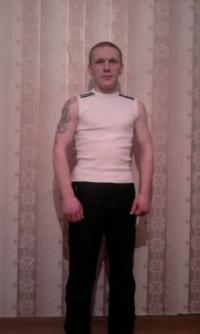 Artem Demin, 26 января 1996, Екатеринбург, id124548477
