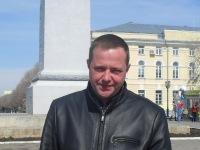Александр Мингалев, 18 сентября 1971, Оренбург, id144523044