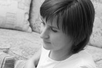 Irene Kovalenko