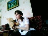 Лада Ерохина, 10 августа , Москва, id109183899