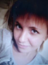 Ольга Еременко, Karlsruhe