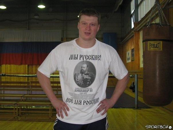 Александр Сергеев |