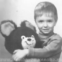 Аватар Сергея Ульянова