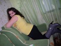 Виктория Терентьева, 29 ноября 1994, Сургут, id102964338