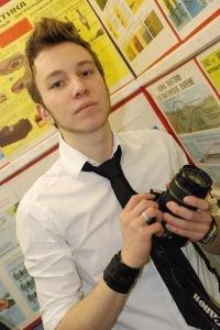 Кирил Марченко, 28 августа , Симферополь, id127130449