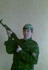 Вовка Фёдоров, 4 января , Волгоград, id124096551