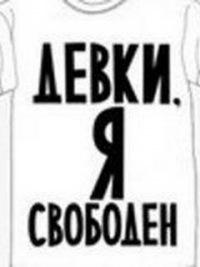 Игорь Пащенко, 13 марта , Киев, id126449467