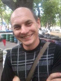 Сергей Балясный, 24 мая 1984, Херсон, id143756698