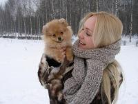 Кристиночка Магдеева, 13 мая 1995, Тольятти, id153816072