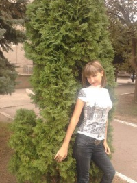 Елена Киктенко, 30 ноября 1995, Светлоград, id125399168