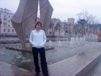 Марина Никулина, 3 июня 1983, Нефтегорск, id139364181
