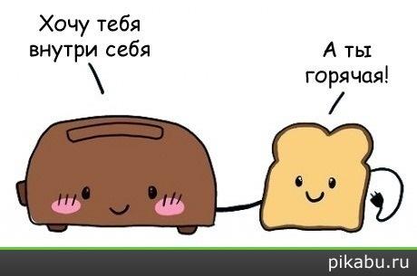 http://cs11158.vkontakte.ru/u40207738/149465136/x_ddb75d2f.jpg