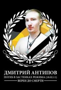 Владимир Власов, 4 апреля 1988, Красноярск, id83724891