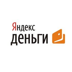 Приложение, созданное системой электронных платежей Яндекс.Деньги