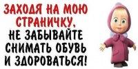 Илья Баланов, 26 ноября 1998, Саратов, id156295542
