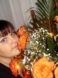 Евгения Кайгородова, 25 декабря , Нижний Тагил, id106531177