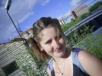 Кристина Стюарт, 23 марта 1983, Новосибирск, id111379365