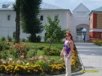 Елена Орехова, 2 августа , Уфа, id120955195