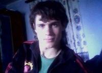 Санёк Федоренко, 31 октября , Никополь, id123825561