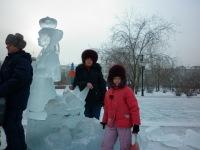 Вера Егорова, Чита, id128784439