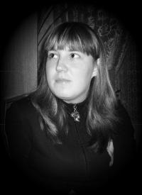 Татьяна Горшкова, 20 марта , Ярославль, id159805881