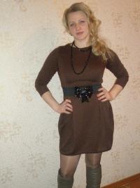 Виктория Заглада, 13 января , Житомир, id162787114