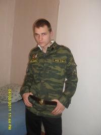 Серёга Глазков