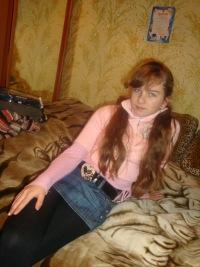 Вика Лисовицкая, 6 апреля 1999, Днепропетровск, id129024565