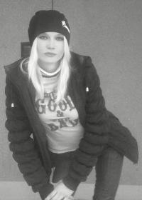 Ирина Гуреева, Волгоград, id131078179