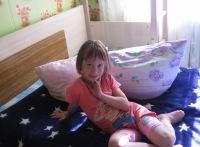 Красотуля Лена, 16 сентября , Новотроицк, id140782198