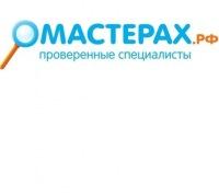 Омастерах .рф, 11 ноября , Новосибирск, id153303375