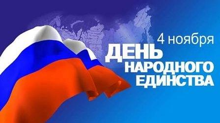 Ноябрьские каникулы 2012 в Ярославле.