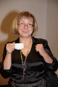 Людмила  Ефремова