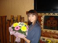 Кристина Гладилкина, 4 января 1989, Чугуев, id62126021