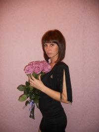 Анна Белянкина, 19 декабря , Серов, id101243260