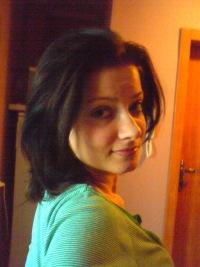 Анастасия Чирикова, 27 ноября , Томск, id171234559
