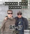 Максим Нарсеев, 3 февраля , Тюмень, id103242342