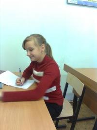 Настюха Бухалова, 28 июля , Ворсма, id104132164