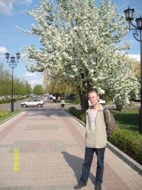 Виталий Распопов, 13 апреля , Старый Оскол, id116766659