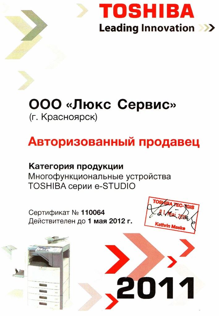http://cs11164.vkontakte.ru/u4384022/129121750/z_428ce60e.jpg