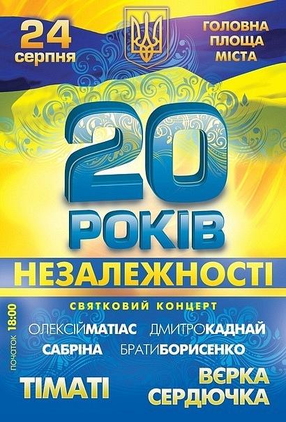 http://cs11164.vkontakte.ru/u91621531/129823193/x_e4a9fccf.jpg
